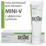 Интимный гель MINI-V с эффектом сужения от Desire